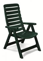 Градински сгъваеми столове  за