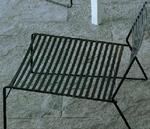Градински столове за