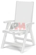 Столове,маси и канапета пластмасови за плаж с разнообразни размери