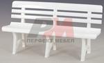 Пластмасов стол за басейн