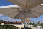 Луксозни чадъри за градина