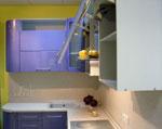 Нестандартен проект за кухня в жълто и лилаво 228-2616