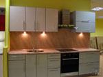 Кухня по поръчка с материали по избор на клиента 258-2616
