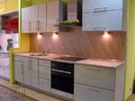 Кухня по поръчка с насочено осветление 259-2616