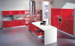 Поръчкова кухня Радост 326-2616