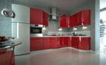 Реализиране на кухненски проекти 337-2616