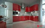Червена кухня по поръчка с нестандартна визия 338-2616