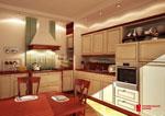 Нестандартен дизайн за кухня 478-2616