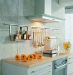 Проектиране за кухни 515-2616