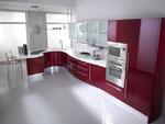Проектиране на кухни - поръчка на кухня Вълна в тъмно червено 522-2616
