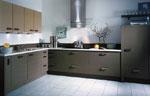 Изпълнение на кухненски проекти по заявка 532-2616