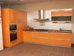 Кухня по поръчка Портокал 602-2616