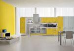 Кухня по поръчка - лимонено и сиво 632-2616