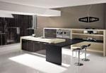 Нестандартна кухня по поръчка в черно и бяло 635-2616