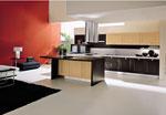 Поръчкова изработка на кухни и кухненско обзавеждане 650-2616