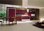 Модернистичен проект на кухня 660-2616