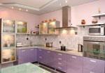 Кухня в лилаво и розово по поръчка Наслада 679-2616
