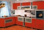 модерна кухня 828-3316