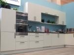 кухня по индивидуален проект 997-3316