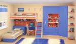 стая за деца 832-2617