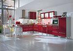 магазини Поръчка на мебели за модерна кухня