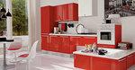 Мебели за модерна кухня по поръчка магазин