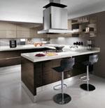 Дизайнерски мебели за модерна кухня