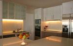 Дизайнерски мебели за модерна кухня вносител