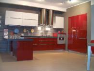 Кухни с вградени уреди производители