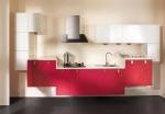 Мебели за луксозна кухня по поръчка фирма