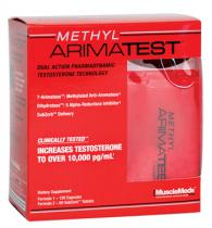Methyl Arimetest 1 kit (120 капсули + 60 таблетки)