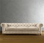 мека мебел по поръчка 1326-2723