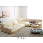 луксозен диван по поръчка 1330-2723