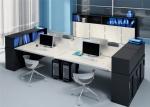 офис обзавеждане 17209-3234