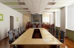 конферентна маса