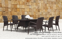 Маса със 6 стола от ратан