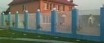 стъклена ограда
