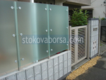 стъклени огради