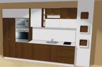 Модерни мебели за кухня
