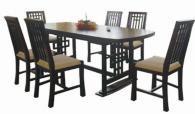 Комплект маса и столове за трапезария