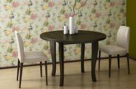 Кръгла маса за трапезария с диаметър 110см