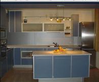 Стилно кухненско обзавеждане в синьо