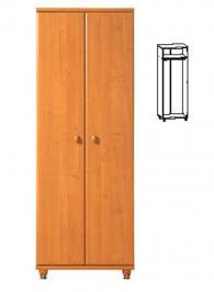 Двукрилен гардероб с размери 193,5/68/53см
