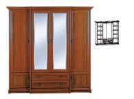 Модерен гардероб за спалня 225/227/53-63,5см