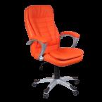 Президентски стол оранжев