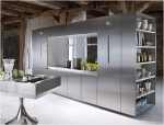метална кухня
