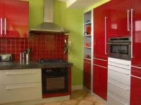 меблирование по индивидуальному проекту Вашей кухни класса люкс заказ