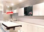 бизнес  современная кухонная мебель