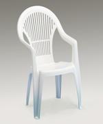 Градински стифиращи се столове пластмаса за Пловдив