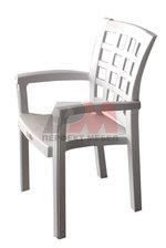 Пластмасови столове за басейн Пловдив